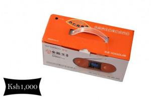Single Box Radio